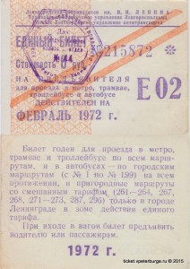 E_1972_02