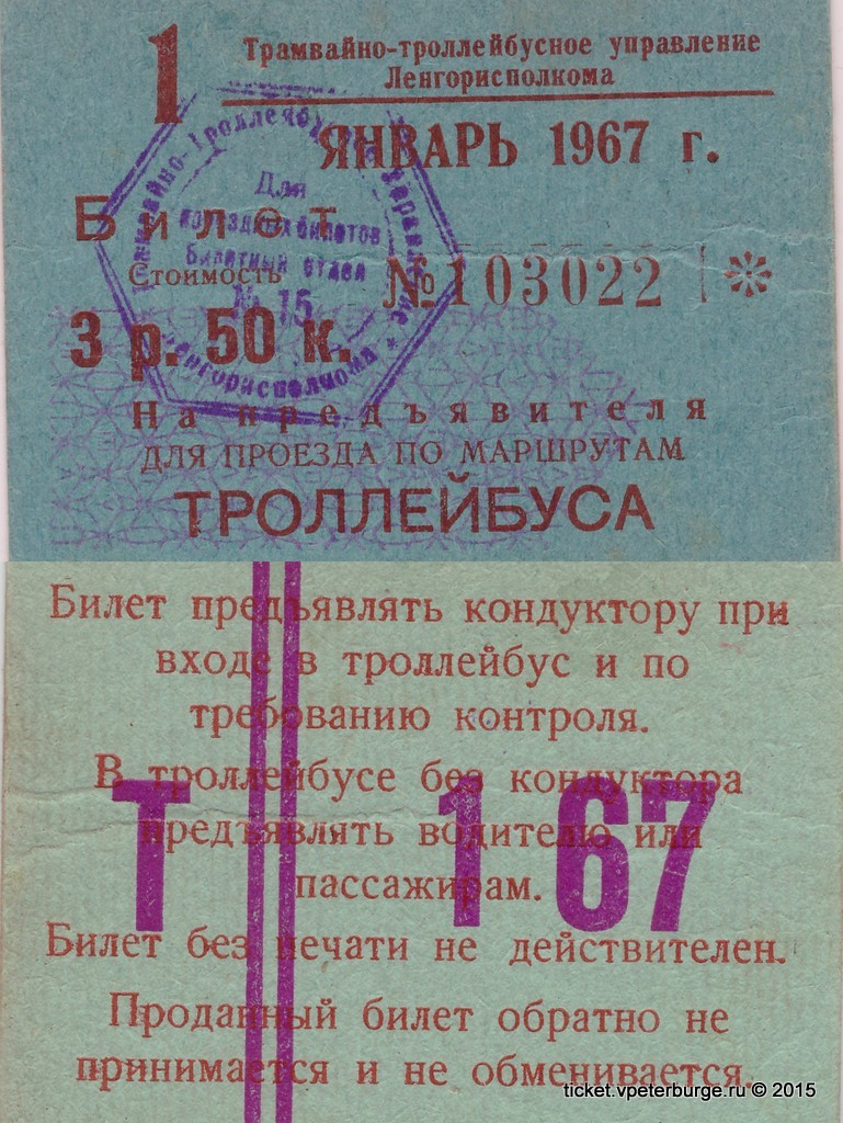 Tb_1967_01