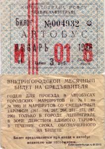 A_01_1986