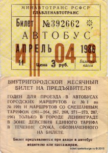A_04_1986