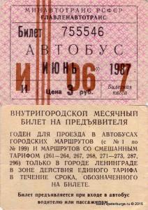 A_06_1987
