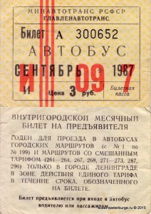 A_09_1987