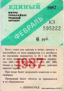 E_02_1987