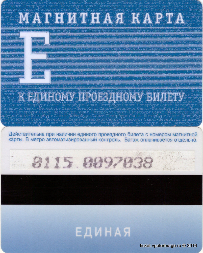 E_2000