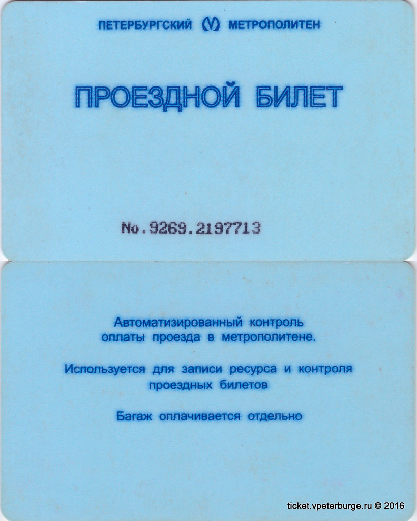 E_2008