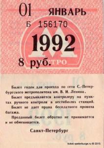 M_01_1992