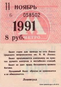 M_11_1991