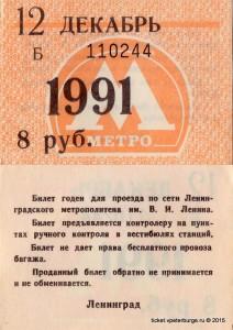 M_12_1991