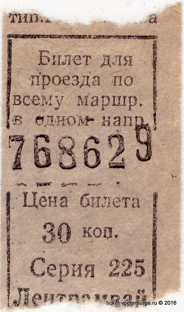 R_TM_1930-1961