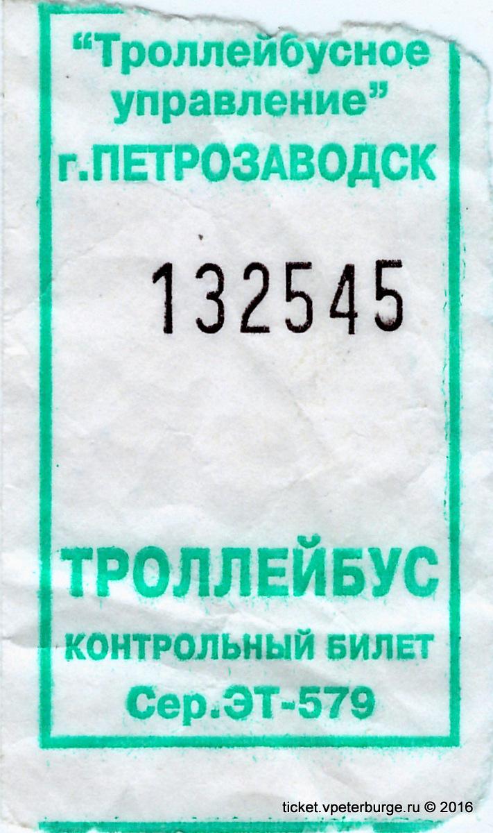 R_tb (2)