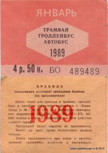 Tb_Tm_A_01_1989