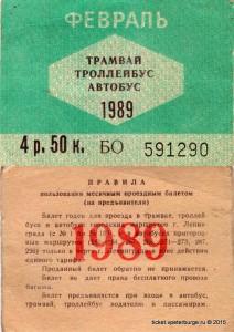 Tb_Tm_A_02_1989