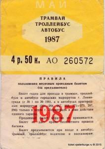 Tb_Tm_A_05_1987