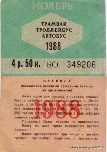 Tb_Tm_A_11_1988