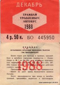 Tb_Tm_A_12_1988
