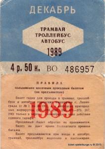 Tb_Tm_A_12_1989