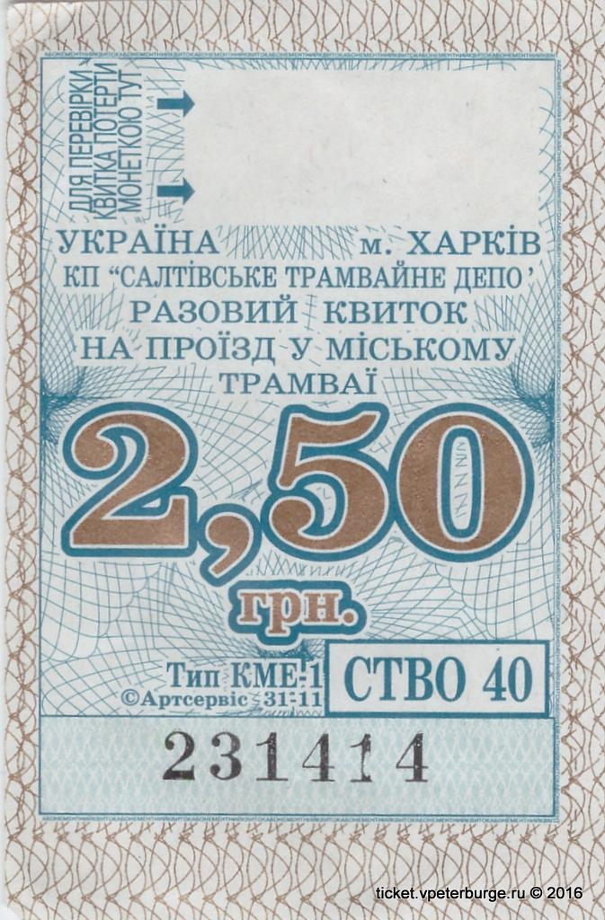 UKR_01