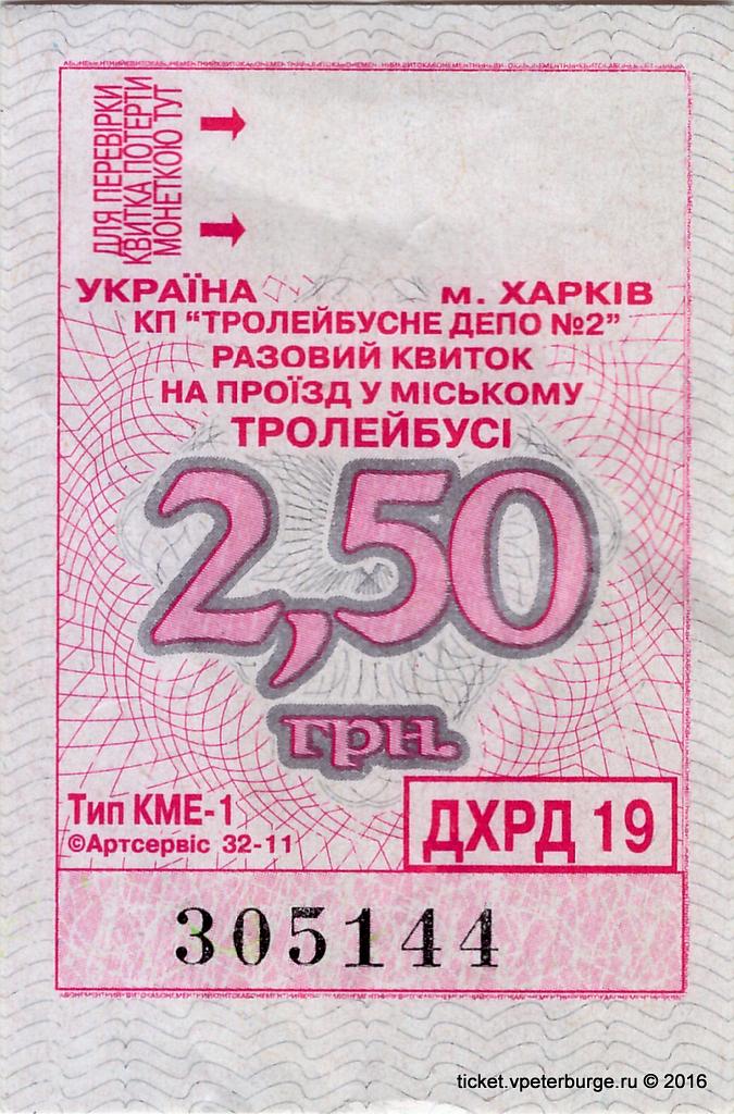 UKR_03