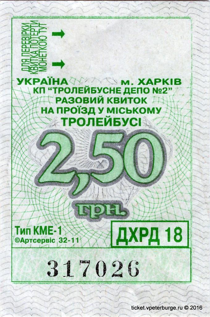 UKR_05