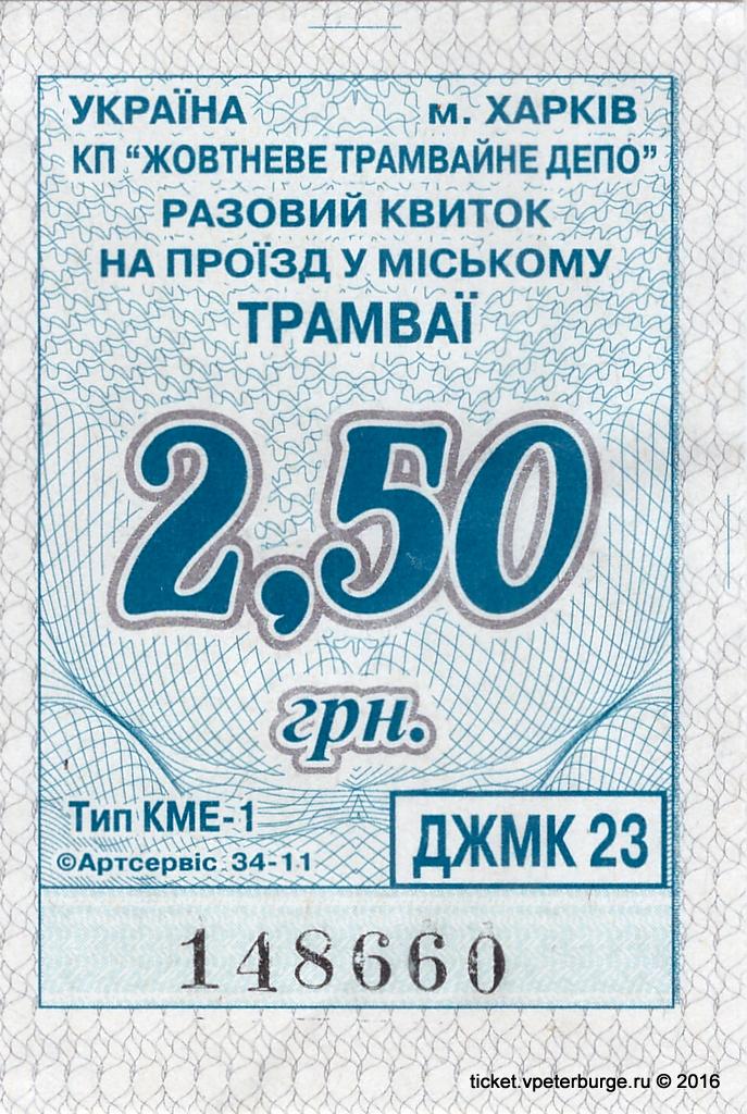 UKR_07