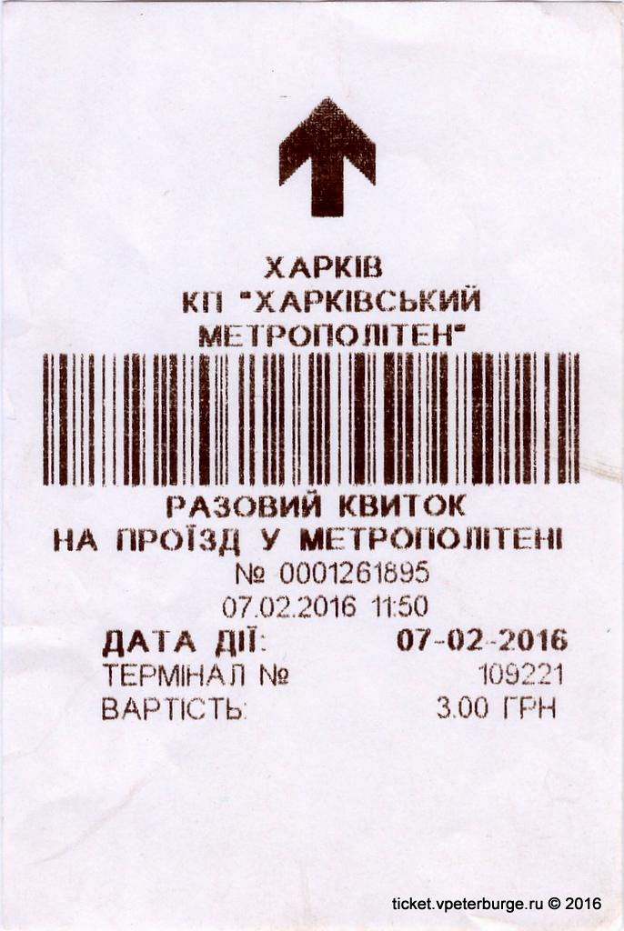 UKR_M_1