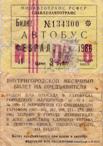 A_02_1986