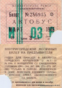 A_03_1986