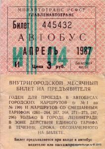A_04_1987
