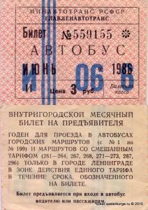 A_06_1986