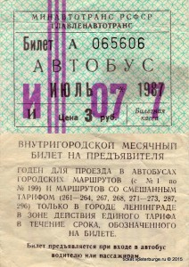A_07_1987