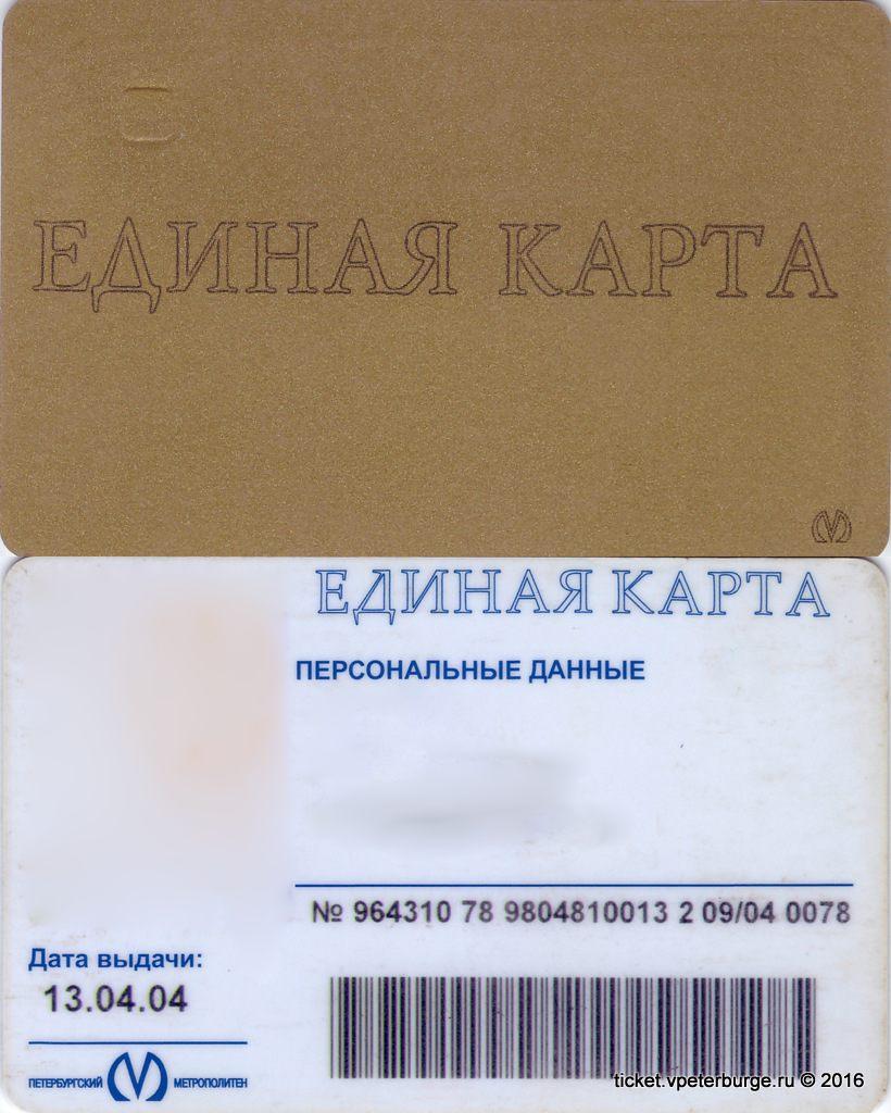 E_2004