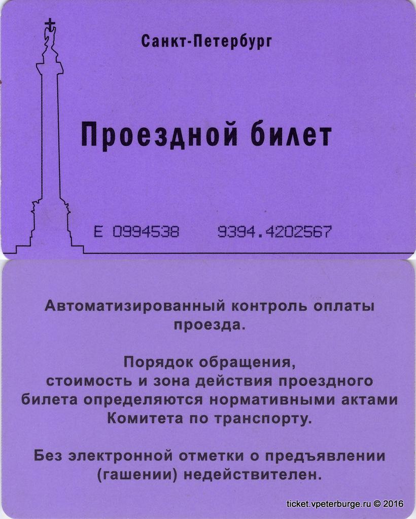 E_2005