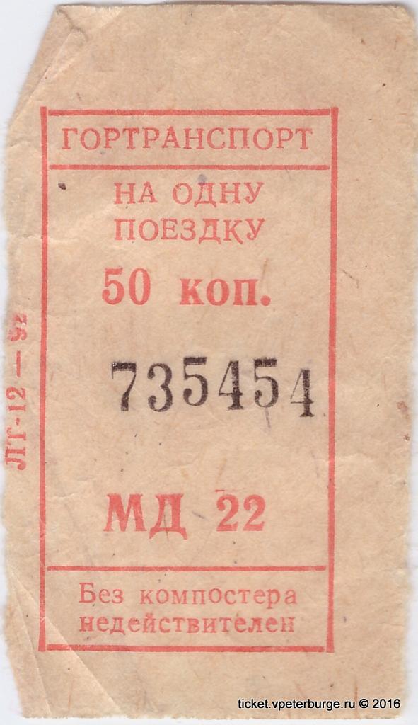 GT_R_1992_1