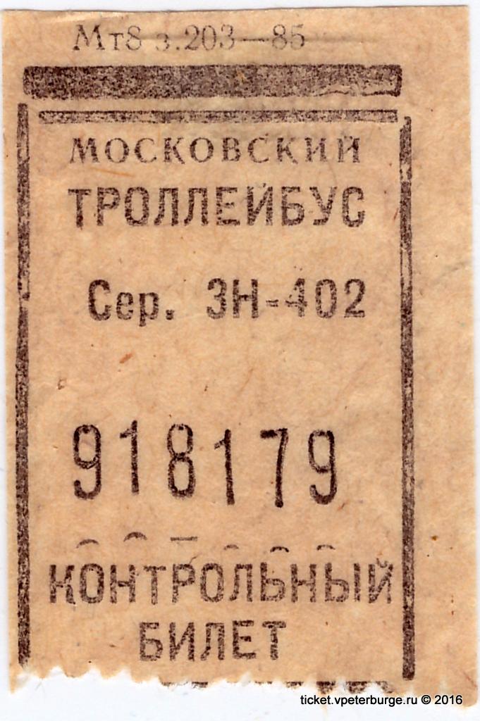 M_Tb_1985