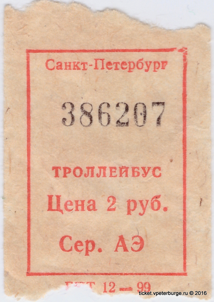 R_Tb_1999