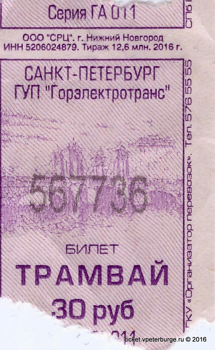 R_tm (3)