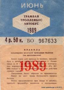 Tb_Tm_A_06_1989