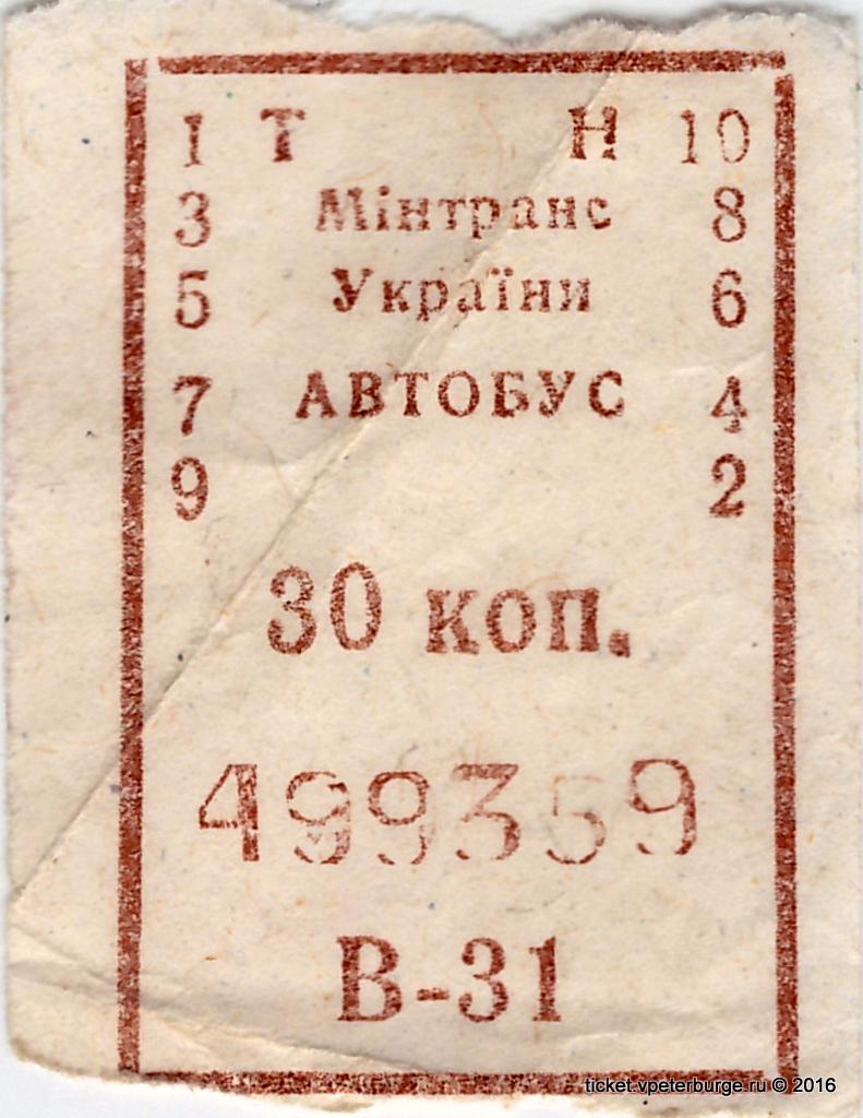 UKR_04