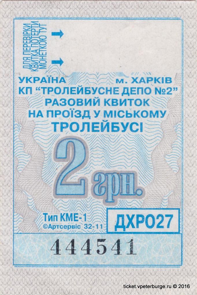 UKR_06