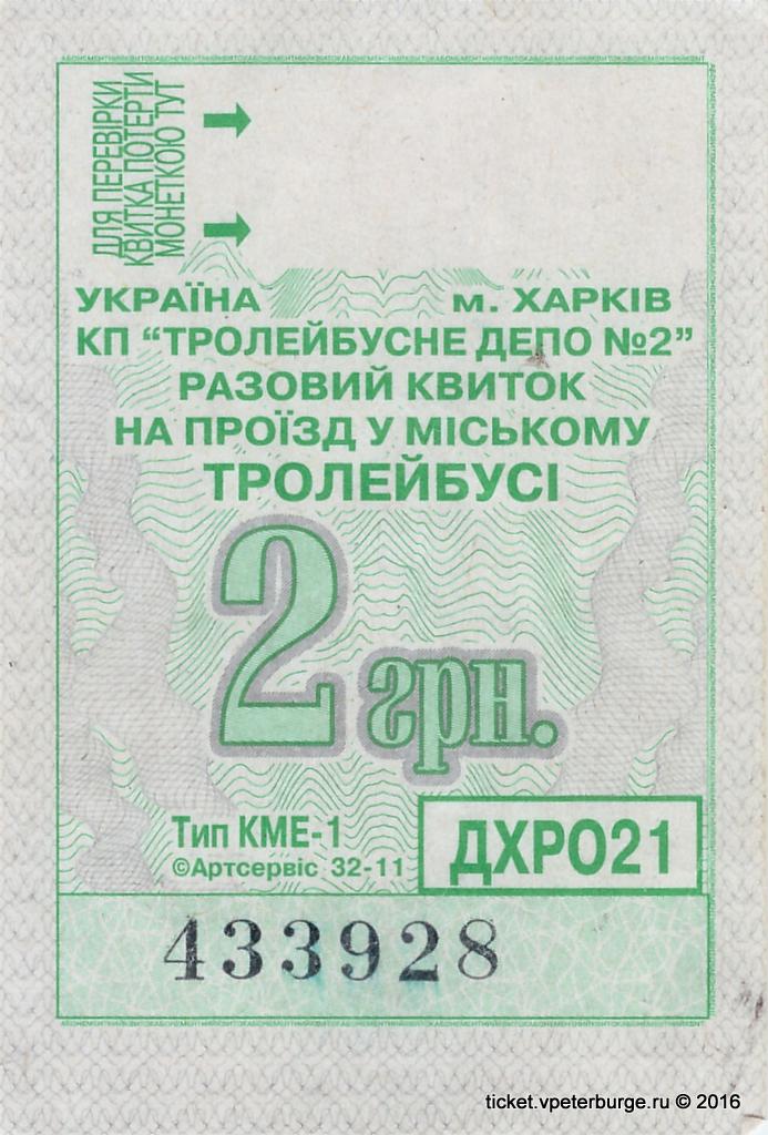 UKR_08