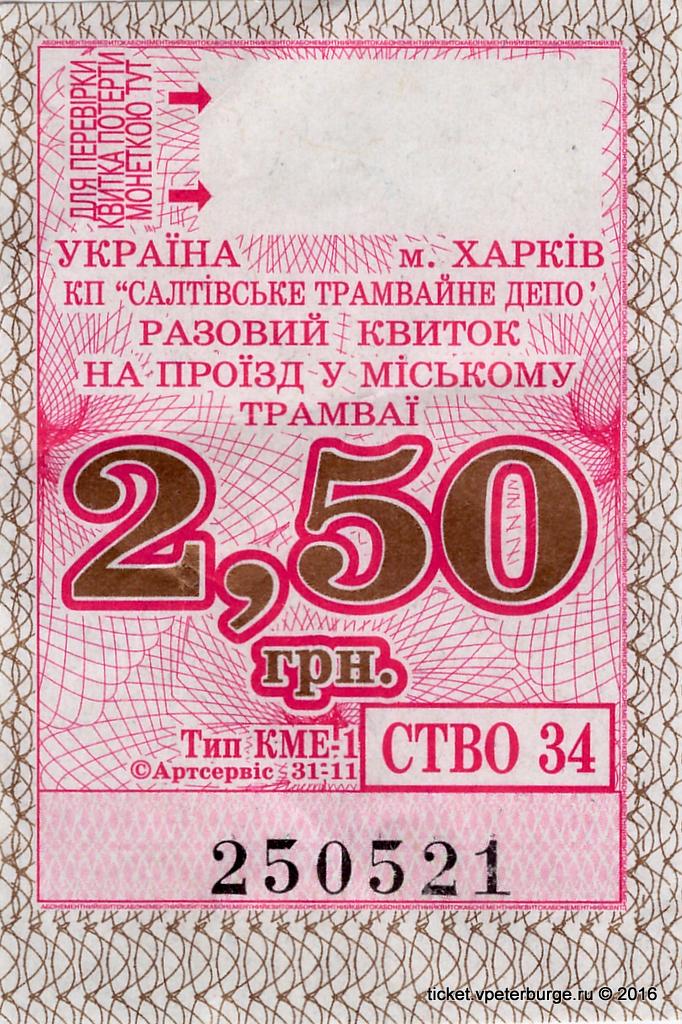 UKR_09