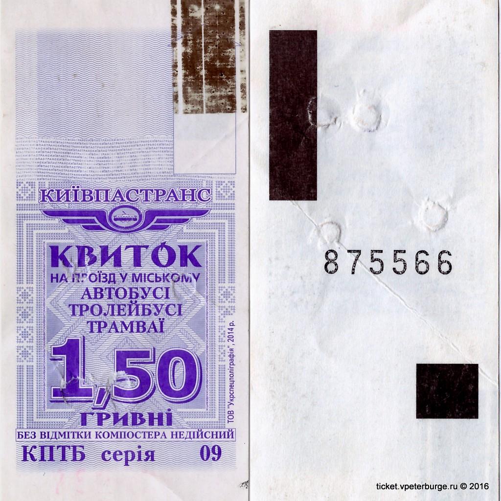 UKR_K_R_Tb_Tm